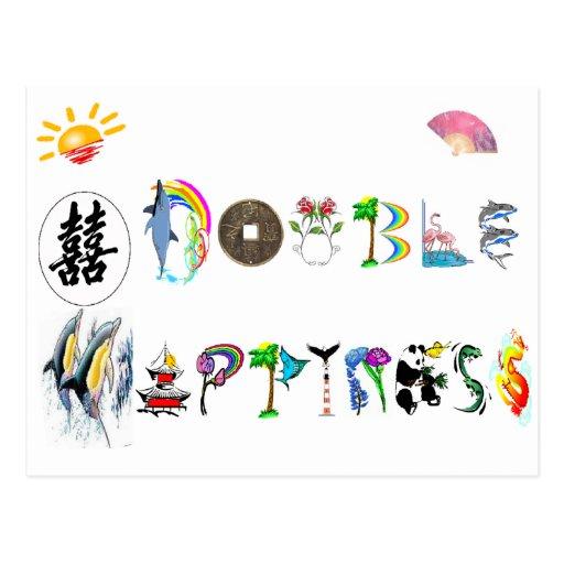 felicidad doble postal