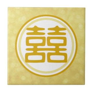 Felicidad doble • Redondo • Oro Azulejo Cuadrado Pequeño