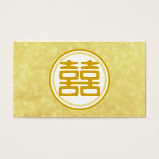 Felicidad doble • Redondo • Oro Tarjetas De Visita