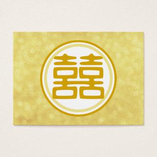 Felicidad doble • Redondo • Oro Tarjetas De Visita Grandes