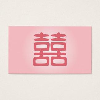 Felicidad doble • Rosa • Intrépido Tarjetas De Visita