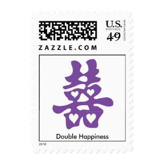 Felicidad doble - sello de la primera clase de la