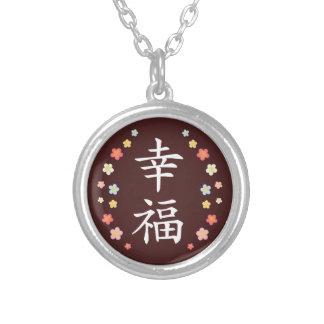 Felicidad en kanji y plumerias colgante redondo
