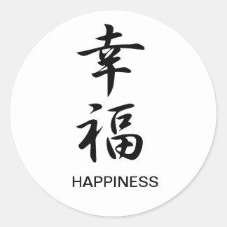 Felicidad - Koufuku Etiqueta Redonda