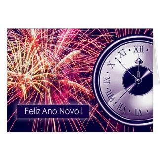 Feliz Ano Novo. Las tarjetas portuguesas del Año
