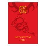 Feliz Año Nuevo 2012 Felicitacion