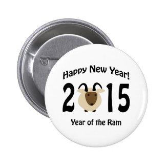 ¡Feliz Año Nuevo! 2015 años del espolón Pin Redondo 5 Cm