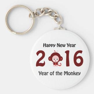 Feliz Año Nuevo 2016 años del mono Llavero Redondo Tipo Pin