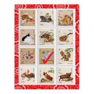 Feliz Año Nuevo china del feliz cumpleaños del Tarjetas Postales
