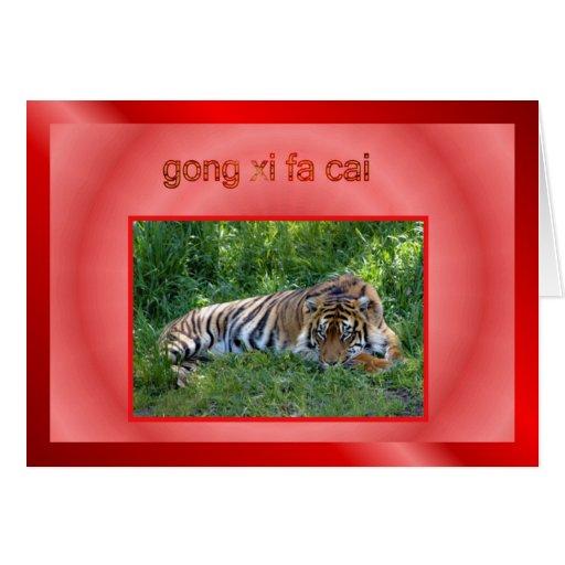 FELIZ AÑO NUEVO CHINA DEL GONGO XI FA CAI EN CHINO FELICITACIONES