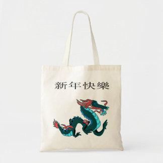 Feliz Año Nuevo del dragón Bolsa Tela Barata