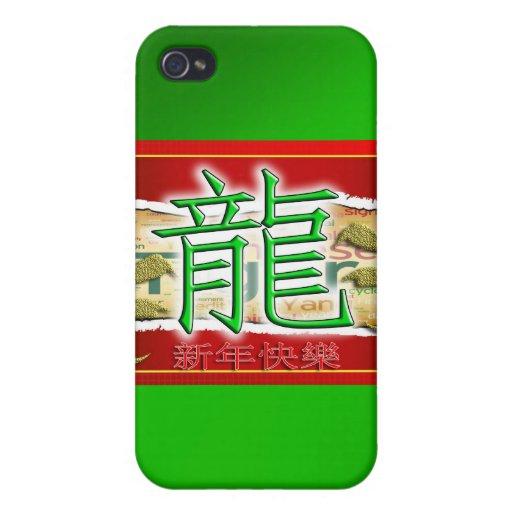 Feliz Año Nuevo del dragón iPhone 4/4S Fundas