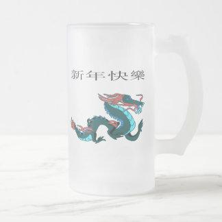 Feliz Año Nuevo del dragón Jarra De Cerveza Esmerilada