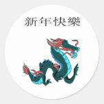 Feliz Año Nuevo del dragón Pegatina Redonda