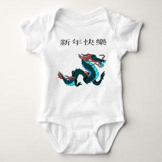 Feliz Año Nuevo del dragón Playera