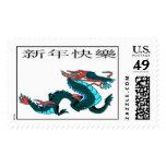 Feliz Año Nuevo del dragón Sello