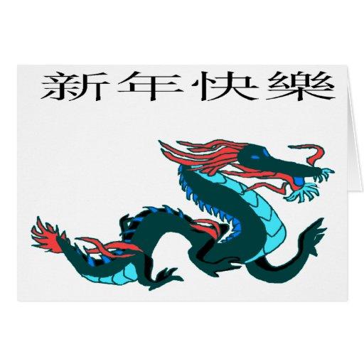 Feliz Año Nuevo del dragón Tarjeta Pequeña