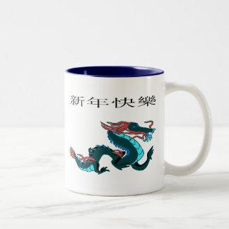 Feliz Año Nuevo del dragón Taza De Dos Tonos