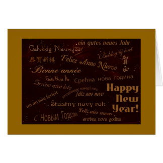 Feliz Año Nuevo en muchas idiomas, cielo Tarjeton