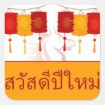 Feliz Año Nuevo tailandesa, año del caballo, linte Etiqueta