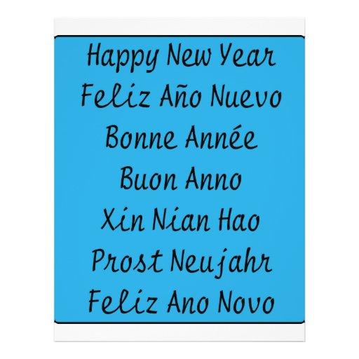 ** Feliz Año Nuevo ** Tarjetones