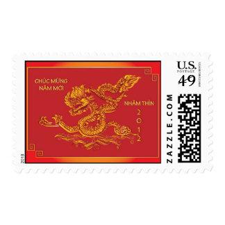 Feliz Año Nuevo vietnamita 2012, año del agua Envio