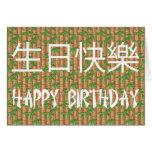 Feliz cumpleaños chino tarjeta de felicitación