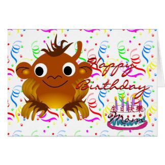 Feliz cumpleaños con el dibujo animado del mono y tarjeta de felicitación