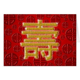 Feliz cumpleaños con símbolo chino de la longevida tarjeton