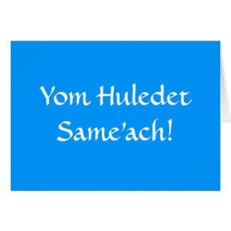 ¡Feliz cumpleaños en hebreo! Tarjeta De Felicitación