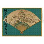 Feliz cumpleaños en japonés tarjeta de felicitación