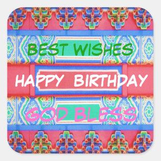 Feliz cumpleaños - modelo afortunado chino del col calcomanía cuadradase