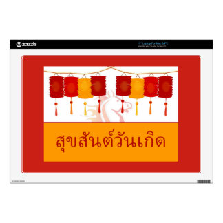 Feliz cumpleaños tailandés, año de los cumpleaños portátil skins