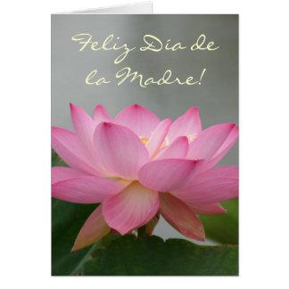 Feliz Dia de la Madre Pink Lotus greeting card