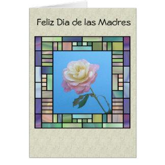 Feliz Dia de las Madres general Greeting Card
