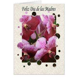 feliz dia de las madres general greeting cards