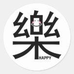 Feliz en kanji con el pegatina sonriente