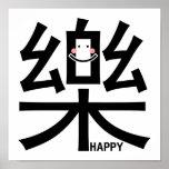 Feliz en kanji con el poster sonriente