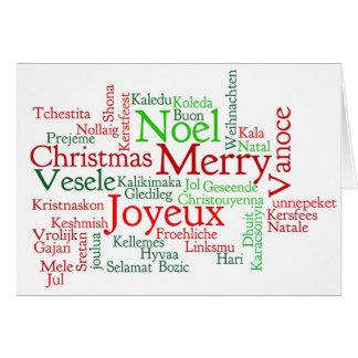 Feliz Natal! Merry Christmas in Portuguese wf Card