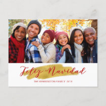 Feliz Navidad Gold Foil Swash Holiday Photo