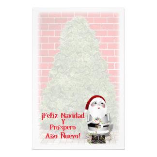 Feliz Navidad Papeleria