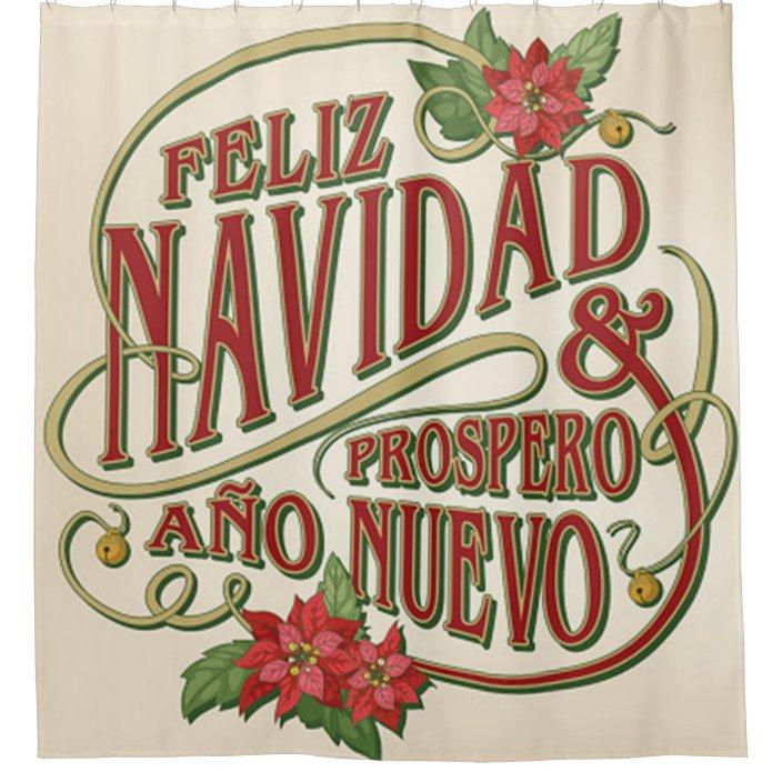 feliz navidad y prospero ano nuevo shower curtain zazzle com feliz navidad y prospero ano nuevo shower curtain zazzle com