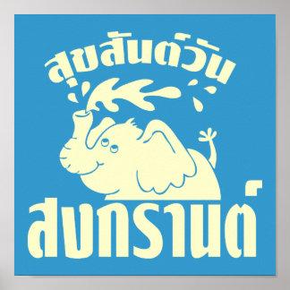 ☺ feliz Suksan Songkran pálido del día de Songkran Póster