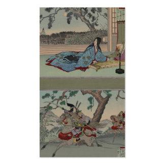 Female Samurai circa 1800s Business Cards