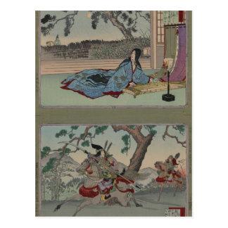 Female Samurai circa 1800s Postcard