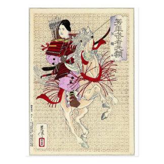 Female Warrior Japanese Woodblock Print Postcard