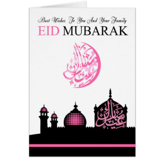 Feminine Eid Greeting with Silhouette Mosque Greeting Card