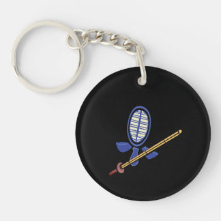 Fencing Practice Keychain