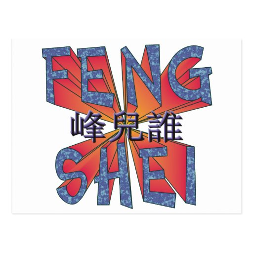 Feng Shei Tarjeta Postal