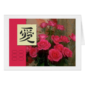 Feng Shui: Bagua Images: Love Floral Cards